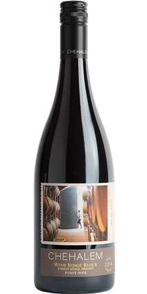 2014 Wind Ridge Block Pinot Noir